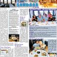 Sandbar-final-REVISED2